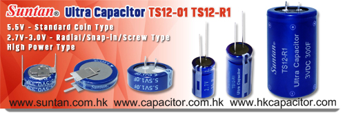 Suntan Launched  Ultra Capacitor TS12-01 Recently
